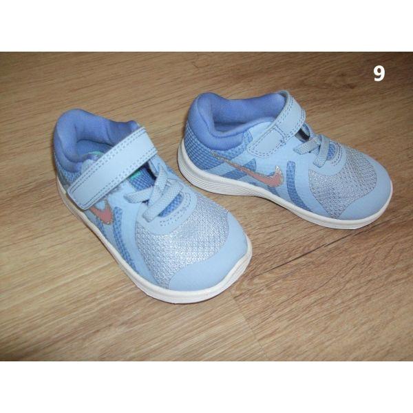 pediko athlitiko Nike