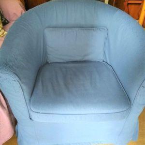 Πολυθρόνα ΙΚΕΑ - Armchair IKEA