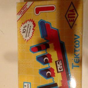Τουβλακια  ΕΠΑ  τα παιχνιδια των παιδικων μας χρονων