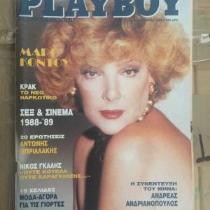 Playboy Μαρω Κοντού (Σπανιοτατο)