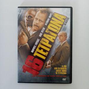 6 DVD Ταινίες Δράσης Περιπέτειες