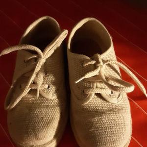 παιδικα παπουτσια Νο 26 meridian