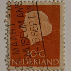 Queen Juliana 30c- Γραμματόσημο Ολλανδίας (1971)