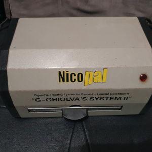 Niko pal αντι- καπνιστικη συσκευή