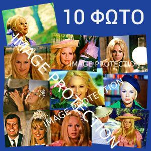 Αγγελιες Αλικη Βουγιουκλακη Δημητρης Παπαμιχαηλ Η Δασκαλα Με Τα Ξανθα Μαλλια ελληνικη ταινια ελληνικος κινηματογραφος 10 φωτογραφιες φωτο - καρτες