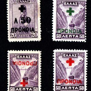 1937-1938 - ΕΠΙΣΗΜΑΝΣΕΙΣ ΥΠΕΡ ΚΟΙΝΩΝΙΚΗΣ ΠΡΟΝΟΙΑΣ - ΕΚΔΟΣΗ ΠΡΟΝΟΙΑΣ - ΣΕΤ ΤΩΝ 4 - ΜΝΗ