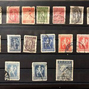 1911 - ΕΚΔΟΣΗ ΧΑΛΚΟΓΡΑΦΙΚΗ - ΤΑΚΤΙΚΗ ΕΚΔΟΣΗ - ΣΕΤ ΤΩΝ 16 - USED