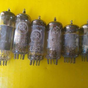 6 LAMPES RADIOFONO H TYLEORASIS EPOXIS