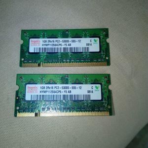 ΜΝΗΜΕΣ ΓΙΑ LAPTOP HYNIX HYMP112S64CP6-Y5 1GB 200Pin SO-DIMM DDR2