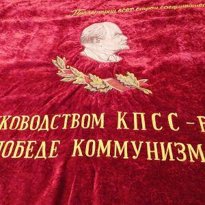 Ρωσικές σημαίες.
