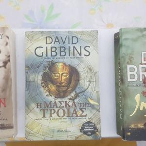 βιβλία best seller