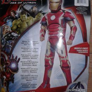 Παιδική στολή Iron Man