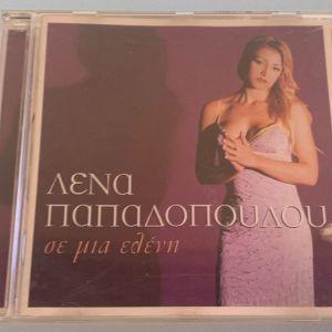 Λένα Παπαδοπούλου - Σε μια Ελένη cd album
