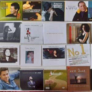 24 CD λαϊκά.