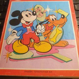 Κλασικα  Walt Disney τεύχος 77