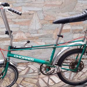 Ποδήλατο vintage Chopper