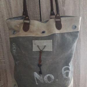 Καινούρια μεγάλη τσάντα ώμου