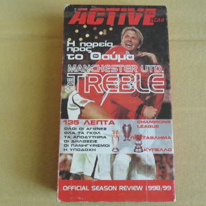 Manchester united the treble 1998-99