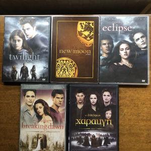 Twilight saga dvd όλα αυθεντικά