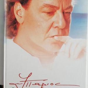 ΓΙΑΝΝΗΣ ΠΑΡΙΟΣ - 35 ΧΡΟΝΙΑ 4 CD's LIMITED EDITION