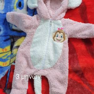 Φορμακι εξόδου 0-3 μηνων κορίτσι