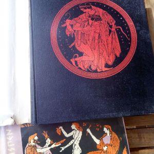 Μεγαλη Ελληνικη Μυθολογια( Ρισπεν 1965)