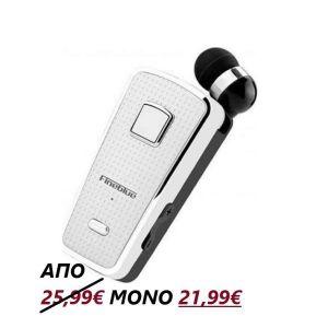 Bluetooth Fineblue Hands Free F970 PRO