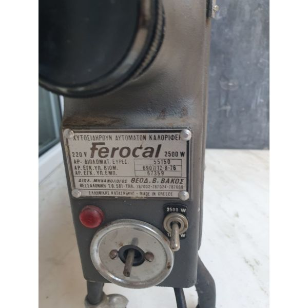 kalorifer Ferocal 2500W