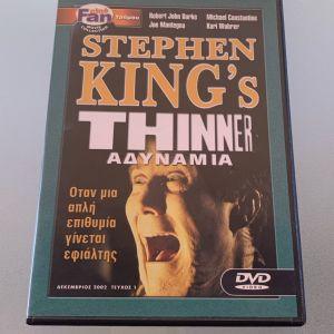 Stephen King - Thinner dvd