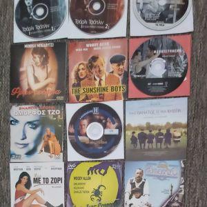 12 ΤΑΙΝΙΕΣ ΚΩΜΩΔΙΕΣ DVD ΑΧΡΗΣΙΜΟΠΟΙΗΤΕΣ ΠΑΚΕΤΟ 15 ΕΥΡΩ
