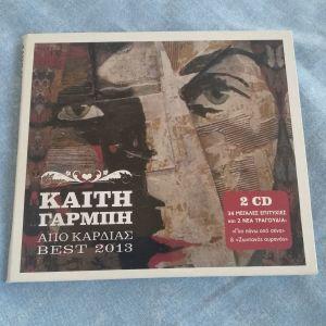 2 CD Καίτη Γαρμπή 2013