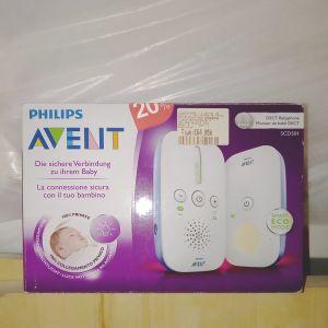 Ενδοεπικοινωνία Philips Avent σε άριστη κατάσταση με συσκευασία
