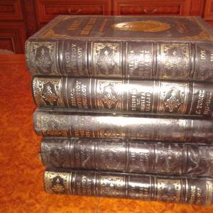 Βίβλος Ελευθερίου Βενιζέλου.