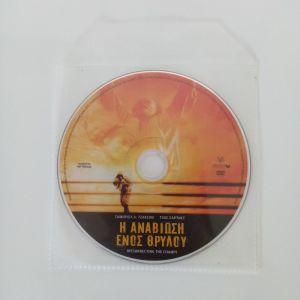 12 ταινίες DVD