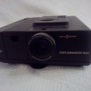 Agfa Diamator 1500 Autofocus Slide Projector