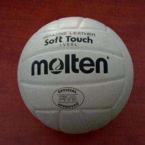 Μπάλα Βόλει MOLTEN 04510 - IV58L Volleyball SYNTHETIC LEATHER WHITE, Circumference 65-67 cm , ΜΕΓΕΘΟΣ , Size: 5 , N Inflate to 0.300-0.325kg/m2
