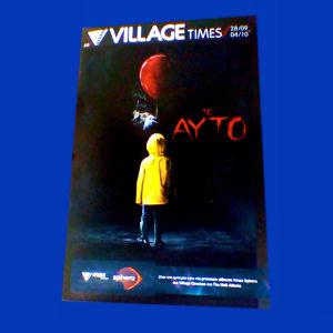 Αγγελιες Το Αυτο It Stephen King Στηβεν Στιβεν Κινγκ κινηματογραφικο προγραμμα κινηματογραφου σινεμα περιοδικο Village Cinemas Times It 2017 Stephen King Greek cinema movie film program