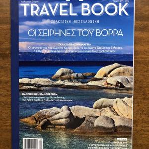 Ταξιδιωτικοί οδηγοί travel book