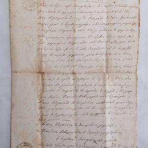 ΚΕΦΑΛΛΟΝΙΑ 1854 - Συμβολαιογραφικό  Έγγραφο (λήψη δανείου)