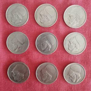 Νομισματα  Ελληνικα των 20 δραχμών,1984.