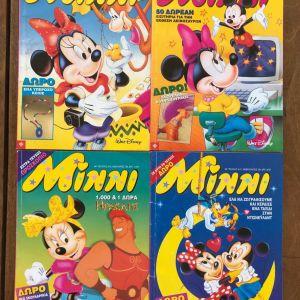 ΜΙΝΝΙ - Κόμιξ Walt Disney - 8 διαφορετικά τεύχη - 8-12, 15-17