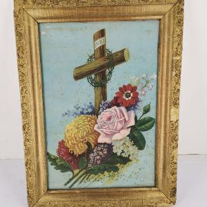 Εικόνα Σταυρός με άνθη εποχής 1950