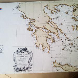 Aegean Rally 1973
