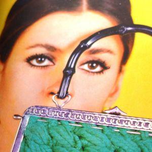 """Περιοδικό """"Γυναίκα"""" 1963 - 1ος τόμος."""