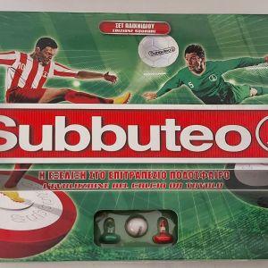 πωλείται Subbuteo