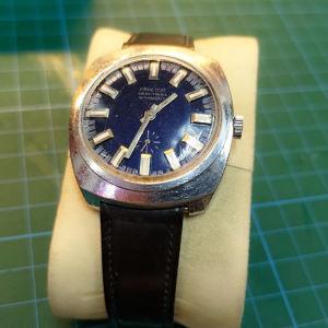 Παλιό κουρδιστό ανδρικό ρολόι Praetor