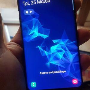 Samsung galaxy s9 dual αριστο