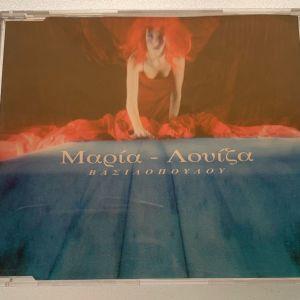 MLV Μαρία Λουίζα Βασιλοπούλου - Μοναχικές καρδιές, Μαύρα φεγγάρια 2-trk cd single
