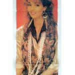 SANDRA '80 Τραγουδίστρια  & Πίσω όψη Επιτραπέζιο Ποδοσφαιράκι Αφίσα Μπλεκ