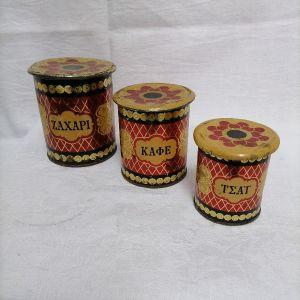 Κουτιά καφές ζάχαρη Vintage